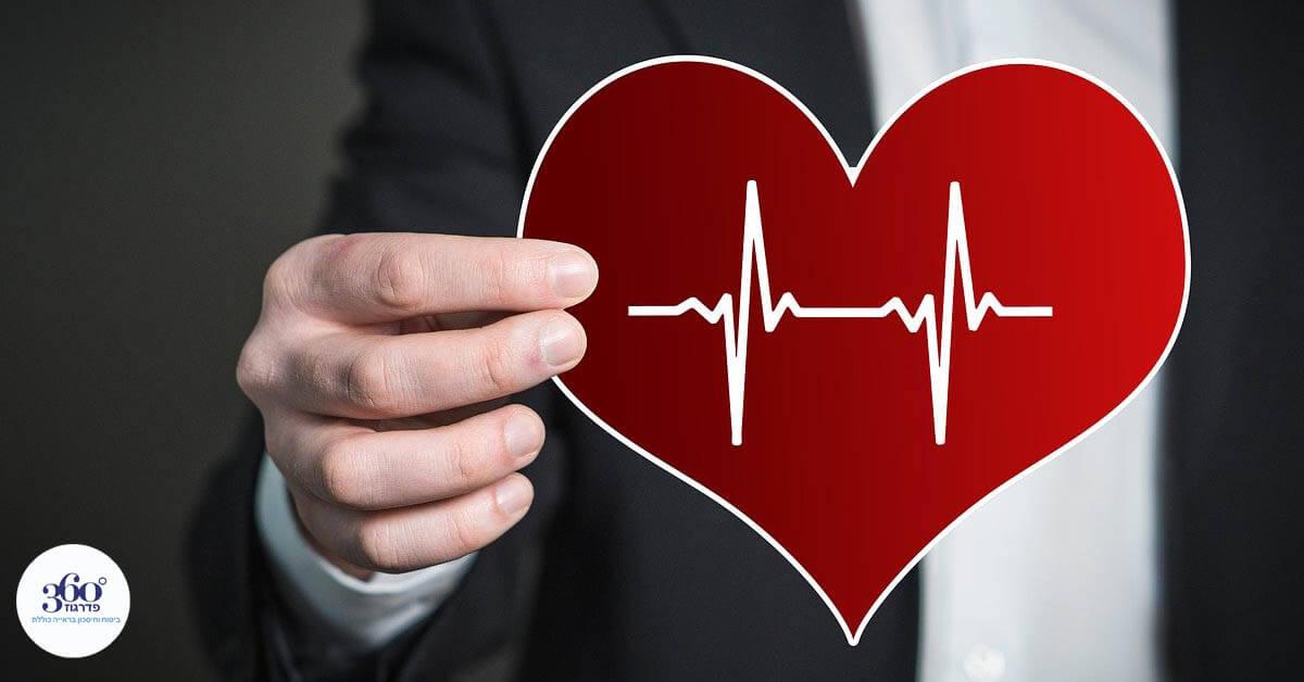 פתרונות ופוליסות - ביטוח בריאות