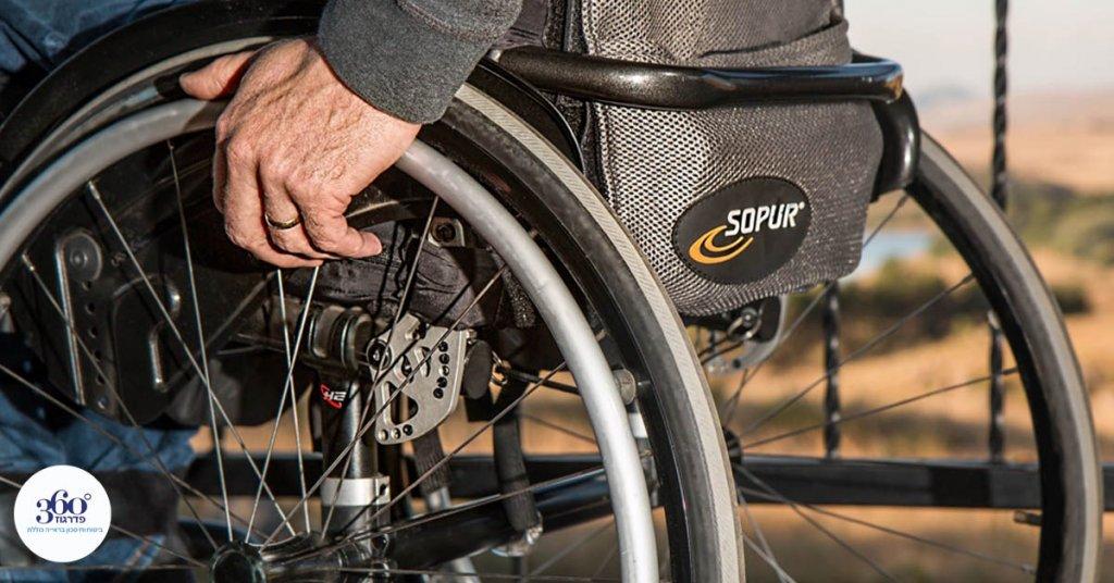 פתרונות ופוליסות - ביטוח תאונות אישיות פדרגוז