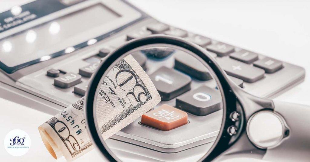 הודעה בנוגע לאיתור כספי חיסכון