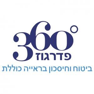 לוגו פדרגוז 360 סוכנות ביטוח